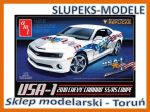 AMT 778 - 2010 Chevy Camaro Coupe 1/25