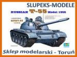 Trumpeter 00342 - Russian T-55 Model 1958