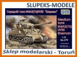 UM 379 - Medium Tank M4A3 (76) Sherman