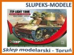 Mirage Hobby 355002 - 7TP Light Tank DWUWIEŻOWY