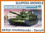 Trumpeter 01588 - Russian ASU-85 airborne self-propelled gun Mod.1956