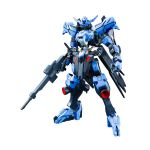 Bandai FM - FULL MECHANICS GUNDAM VIDAR 1/100