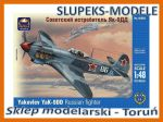 Ark Models 48002 - Yakovlev Yak-9DD Russian fighter 1/48