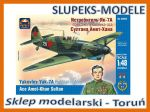 Ark Models 48005 - Yakovlev Yak-7A Russian fighter Ace Amet-Khan Sultan 1/48