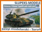 Trumpeter 00306 - 120mm Type 89 anti-tank gun