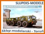 Trumpeter 01005 - KZKT-537L Tractor 1/35