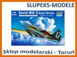 Trumpeter 02830 - Soviet MiG-3 Early Version 1/48