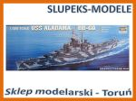 Trumpeter 05307 - USS ALABAMA BB-60 - 1/350