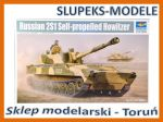 Trumpeter 05571 - Russian 2S1 Self-propelled Howitzer