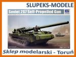 Trumpeter 05593 - Soviet 2S7 Self-Propelled Gun