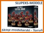 Warhammer 40000 - Blood Angels Tactical Squad (41-12)