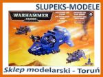 Warhammer 40000 - Space Marine Land Speeder (48-13)