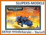 Warhammer 40000 - Space Marine Land Speeder Storm (48-35)