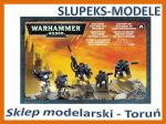 Warhammer 40000 - Space Marine Scouts With Sniper Rifles (48-29)