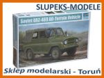 Trumpeter 02327 - Soviet UAZ-469 All-Terrain Vehicle 1/35